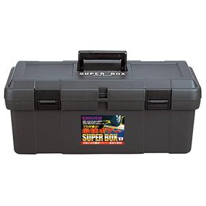 長め工具 道具収納に最適です リングスター スーパーボックス 倉庫 グレー SR-530 ラッピング無料