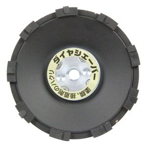 ナニワ ダイヤシェーバー黒S9 FN9233【4955571138033:16480】