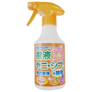 スーパーセール 清潔な刃物で植物笑顔 新作 大人気 アルカリ電解水100パーセントで強力洗浄 除菌もできる刃物クリーナーです サボテン 刃物クリーナーAGC-1 No.AGC-1