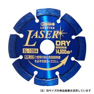 エビ DH Newレーザー HSL150A [先端工具 ジスク・両頭アクセサリ ダイヤカッター コンクリート] 【4963202079518:16480】