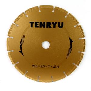 TENRYU ダイヤモンドカッター 乾式用 255X2.5X25.4【4977292308847:16480】