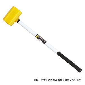 PX Gウレタン角カケヤ #8 PXUK-08G【4963360204715:16480】