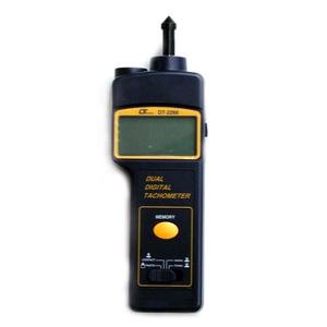 MT デジタル回転計 DT-2268 [大工道具 測定具 ] 【4986702201760:16480】