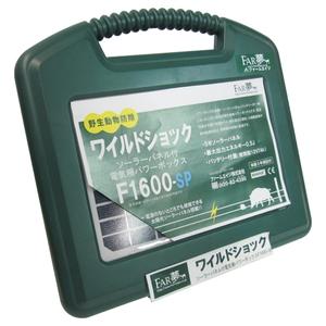 FAR夢 パワーボックス F1600-SP【4562365090059:16480】