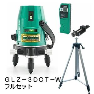 □山真製鋸 ドット グリーンレーザー墨出し器「縦・横・地墨」(本体+受光器+三脚セット) GLZ-3DOT-W【4534587547338:18180】