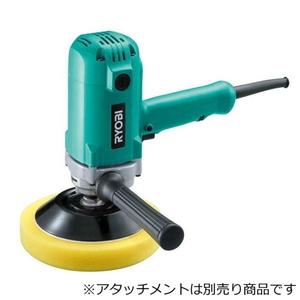 リョービ ポリッシャー PE-2100(アタッチメント別売り)【4960673645099:18180】
