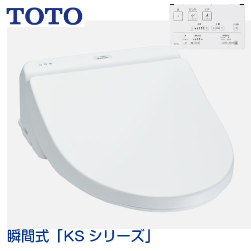 設備機器 トイレ 温水洗浄便座 授与 TOTO TCF8CS66#NW1 KSシリーズ ディスカウント 瞬間式ウォシュレット ホワイト