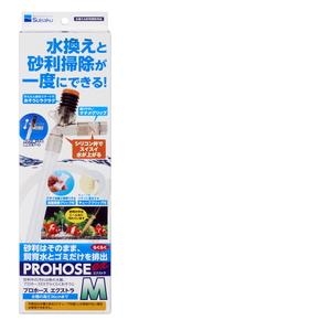 観賞魚用品 全国一律送料無料 エアー用品 エアーチューブ 安心の定価販売 水作 M プロホースEX