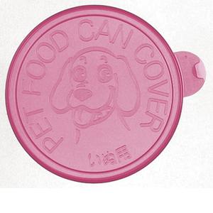 犬猫用品 食器類 おトク 保存容器 人気の製品 リッチェル 犬用缶詰のフタピンク