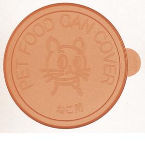 犬猫用品 買収 食器類 保存容器 リッチェル 評判 猫用缶詰のフタオレンジ