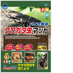 昆虫用品 昆虫用品 マット マルカン バイオ育成クワガタ虫マット 10L