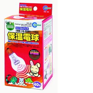 小動物 鳥用品 小鳥用品 冷暖房器具 保温電球40W 直輸入品激安 マルカン 2020新作