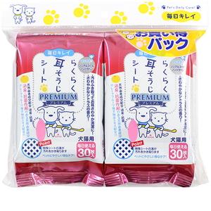 犬猫用品 衛生用品 ボディケア スーパーキャット 美品 安全 らくらく耳そうじシート30枚X2P