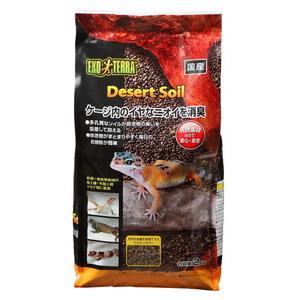 爬虫類 両生類用品 爬虫類用品 低廉 用品 SALE開催中 デザートソイル ジェックス 2kg