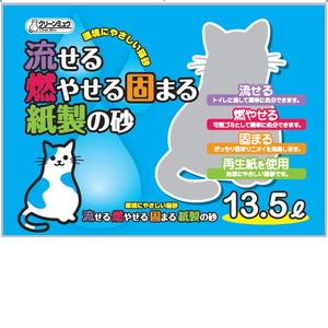 トイレタリー 猫砂 紙砂 流せる燃やせる固まる紙製の砂13.5L 高い素材 シーズイシハラ 正規認証品 新規格