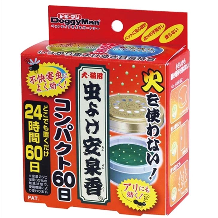 虫よけ 信憑 感謝価格 防虫 ペット用 天然成分 ドギーマン 火を使わない 虫よけ安泉香コンパクト60日