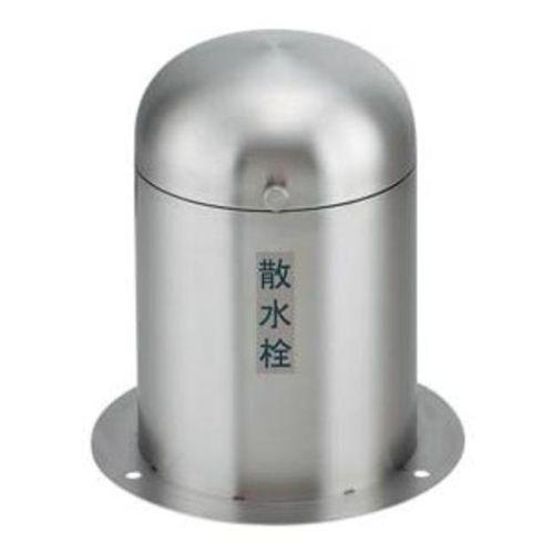 カクダイ 立型散水栓ボックス 626-138【4972353007332:16480】