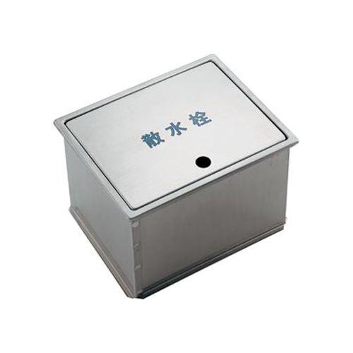 カクダイ 散水栓ボックス(フタ収納式) 626-135【4972353021239:16480】
