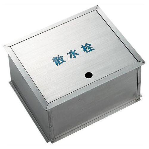 カクダイ 散水栓ボックス 626-133【4972353626168:16480】