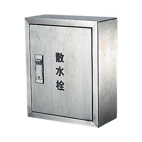 カクダイ 散水栓ボックス露出型 6268(245X200)【4972353626809:16480】