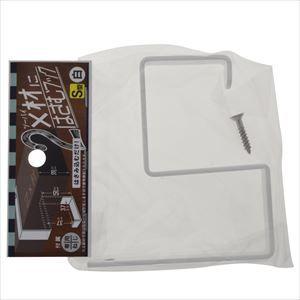 ねじ釘 激安特価品 洋灯 フック 保証 建材フック S型白 2×材にはさむフック 〈3個価格〉 YHT