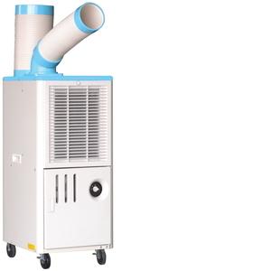 □YAMAZEN 排熱ダクト付スポットエアコン(単相100V) YS-422D【4983771072550:18180】