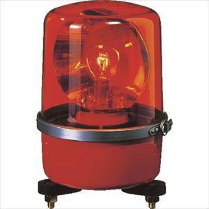 ■パトライト SKP-A型 中型回転灯 Φ138 SKP-120A-R (株)パトライト【1006932:0】