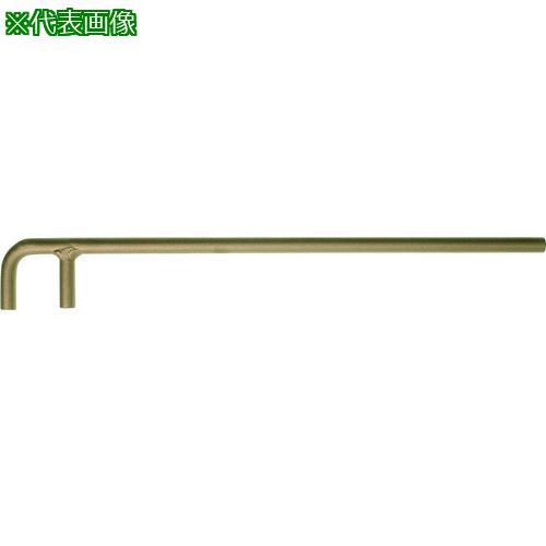 ■Ampco 防爆バルブウィールレンチ円型 250mm CX0250B 【1026439:0】