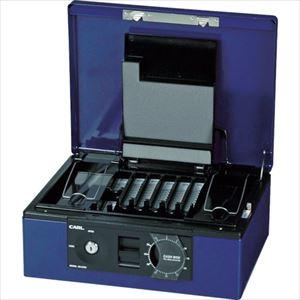 ■カール 手提げ金庫 キャッシュボックス CB-8760-B ブルー A4サイズ カール事務器(株)【1033446:0】