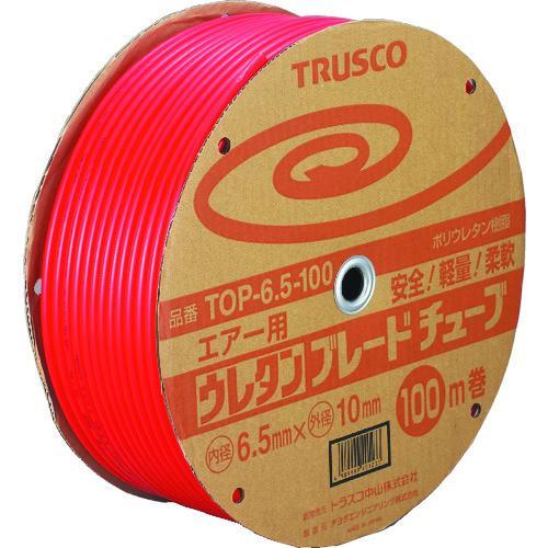 ■TRUSCO ウレタンブレードチューブ 6.5X10 100m 赤 TOP-6.5-100 トラスコ中山(株)【1043170:0】