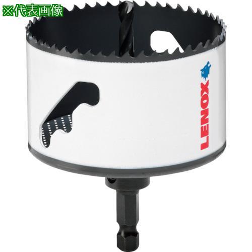 ■LENOX スピードスロット 軸付 バイメタルホールソー 127mm 5121053 LENOX社【1061505:0】