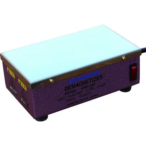 ■カネテック テーブル形脱磁器 KMD型 KMD-20C カネテック(株)【1077376:0】