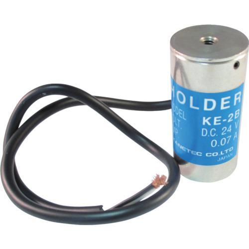 ■カネテック 電磁ホルダー 径20mm×高さ40mm KE-2B カネテック(株)【1077406:0】