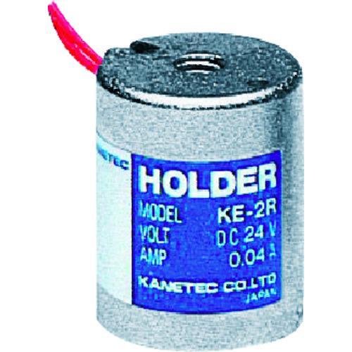 ■カネテック 電磁ホルダー 径20mm×高さ25mm KE-2R カネテック(株)【1077953:0】