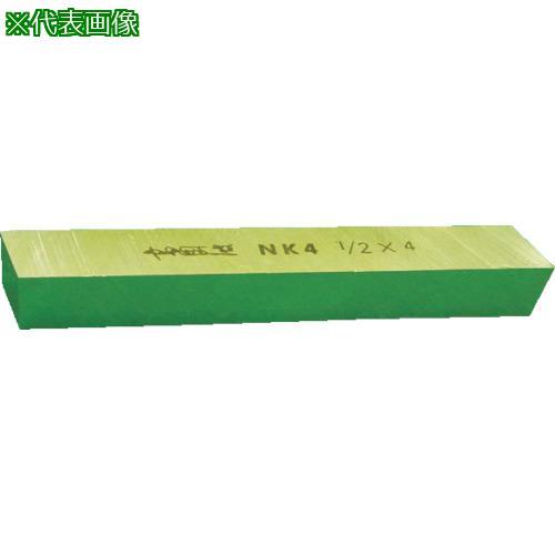 ■高周波 方形バイト 幅12.7×全長203MM  STB-1/2X8 【1124471:0】