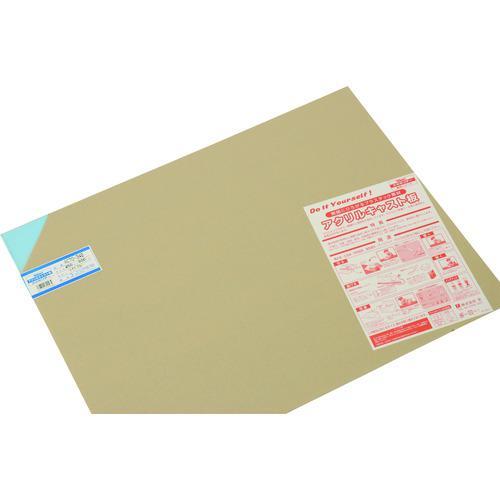 ■光 アクリルキャスト板 450X600 3T ライトブルー 5枚入 〔品番:AC70-346〕【1131148×5:0】