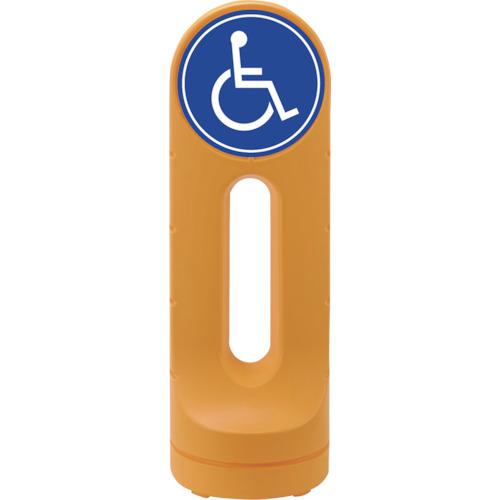 ■緑十字 サインスタンドRSS 身障者マーク/イエロー 1250×425MM 片面表示 PE  〔品番:398209〕【1138170:0】【大型・重量物・個人宅配送不可】【送料別途見積もり】