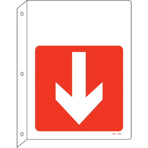 限定モデル 日本緑十字社 安全標識 ■緑十字 信頼 矢印付案内標識 ↓下矢印 赤 300×225 事業所限定 送料別途見積り 法人 掲外取寄 1138199:0 突き出しタイプ〔品番:392421〕