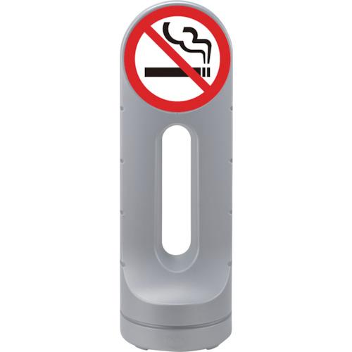 ■緑十字 サインスタンドRSS 禁煙/シルバー 1250×425MM 片面表示 PE  〔品番:398264〕【1138686:0】【大型・重量物・個人宅配送不可】【送料別途見積もり】