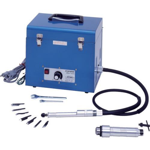 ■オートマック ハンドメイト 超振動・回転両用型 金工・木工万能機  HMA-100BE 【1140442:0】