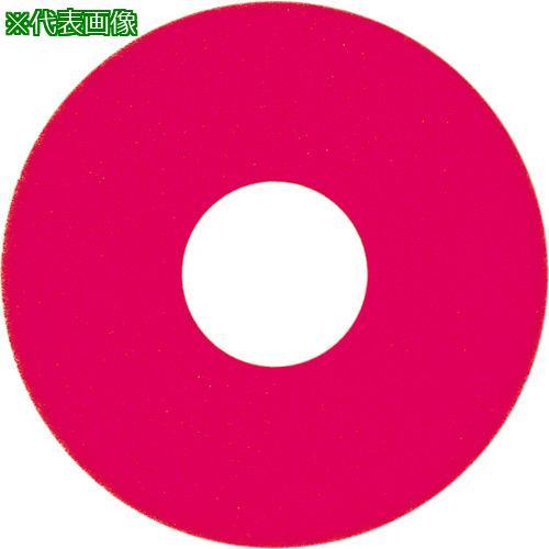 ■アマノ 自動床面洗浄機EG用パッド赤 20インチ(5枚) HFV202400 アマノ(株)【1142078×5:0】