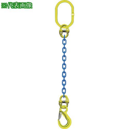 ■マーテック 1本吊りチェンスリングセット L=1.5m TA1-EKN-10 マーテック(株)【1148078:0】