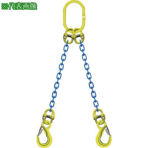 ■マーテック 2本吊りチェンスリングセット L=1.5m TA2-EKN-8 マーテック(株)【1148082:0】