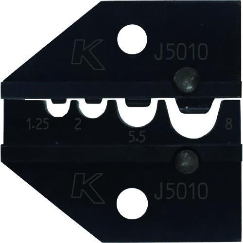■クラウケ 専用ダイス 裸端子用 1.25~8sq J5010 Klauke社【1150633:0】