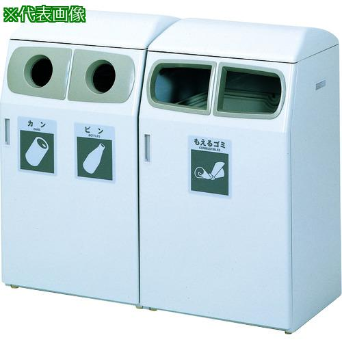 ?KAWAJUN サニーボックス120-AA もえるゴミ 〔品番:AA594〕直送【1158580:0】【大型・重量物・送料別途お見積り】