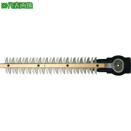 ■HiKOKI 植木バリカン用 堅枝用ブレード350mm 00338034 【1174895:0】