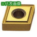 ■三菱 チップ US735(10個) CNMG120404-MS 【1191373×10:0】