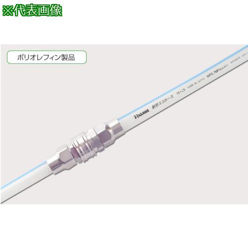 ■十川 耐熱エコホース 15×22mm 20m TEH-15-20 十川産業(株)【1193452:0】