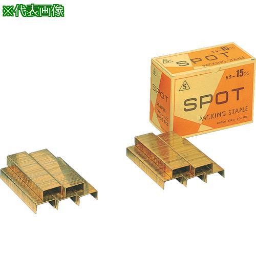 ■SPOT ステープル SS-18 18X35 (株)イチネンSHOKO【1198211:0】