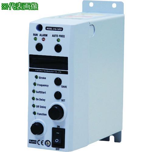 ■シンフォニア シングルコントローラ C10-3VFEF 【1198628:0】